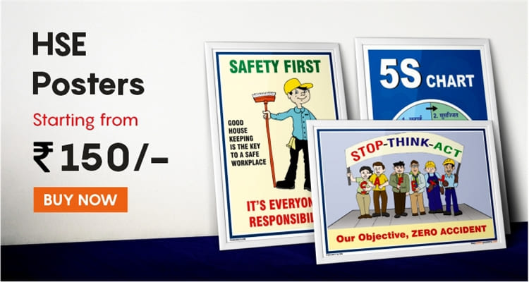 Buy Safety Posters Online Safety Signs Informative Boards Area Identification Boards