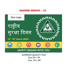 National Safety Week Display Poster